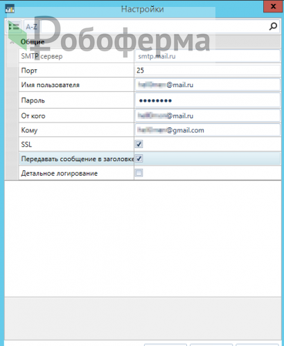 notifications_manager