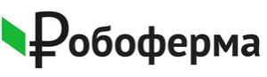Робоферма