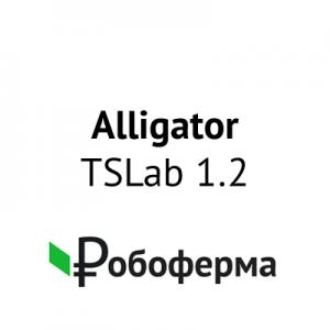 Товар-робот-Alligator