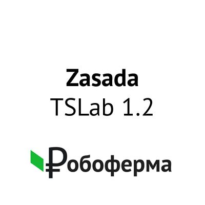 Товар-робот-Zasada