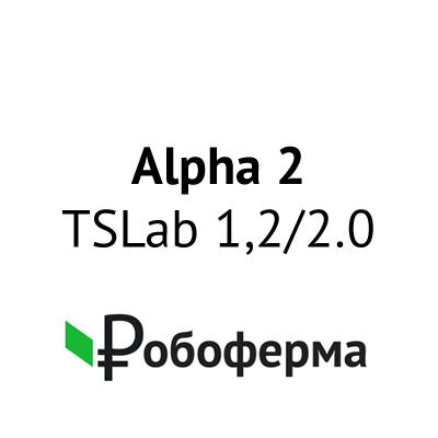 Торговый робот для фьючерса Si Alpha 2