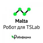 Торговый робот Мальта TSLab